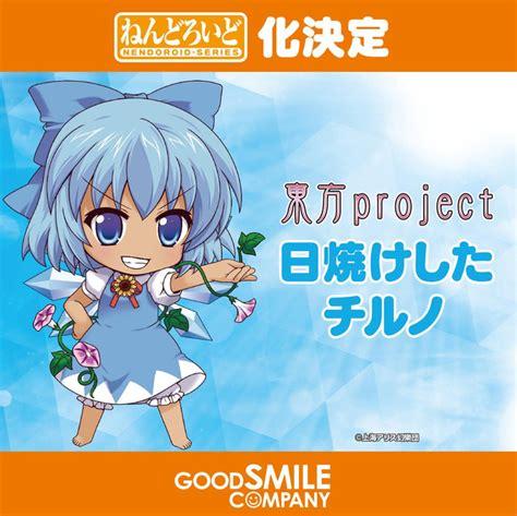 Nendoroid Lyria Vee crunchyroll smile company announces suntanned cirno nendoroid