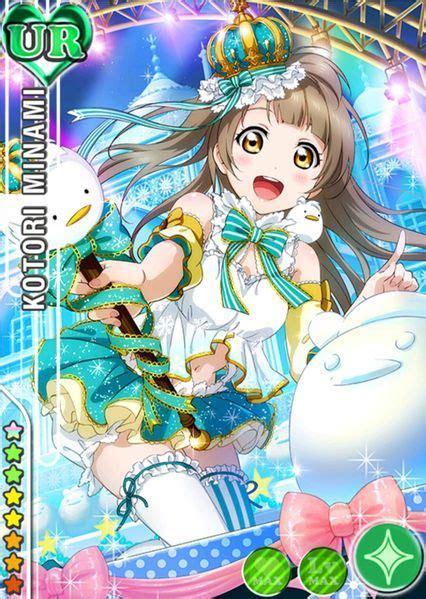 live school idol festival card template ur live school idol festival news anime reviews and