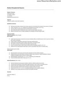 Clinical Receptionist Sle Resume by Receptionist Resume Whitneyport Daily