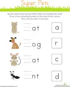write the missing letter super pets worksheet