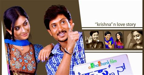 film love story mp3 song kannada mp3 songs krishnan love story 2010 kannada