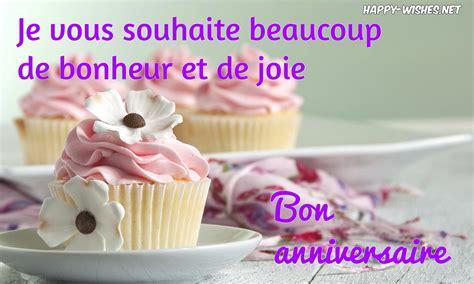 Happy Birthday In Wishes Happy Birthday Wishes In French Bon Anniversaire Happy