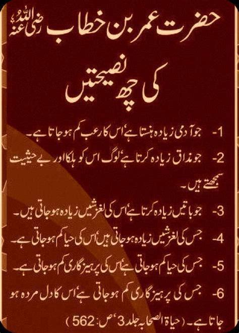 hazrat fatima biography in english hazrat fatima hadees check out hazrat fatima hadees