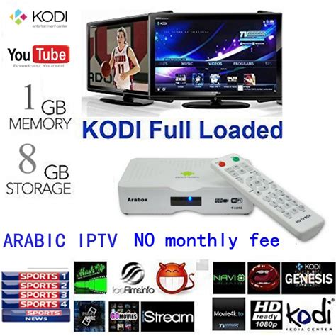 iptv android box android iptv set top box