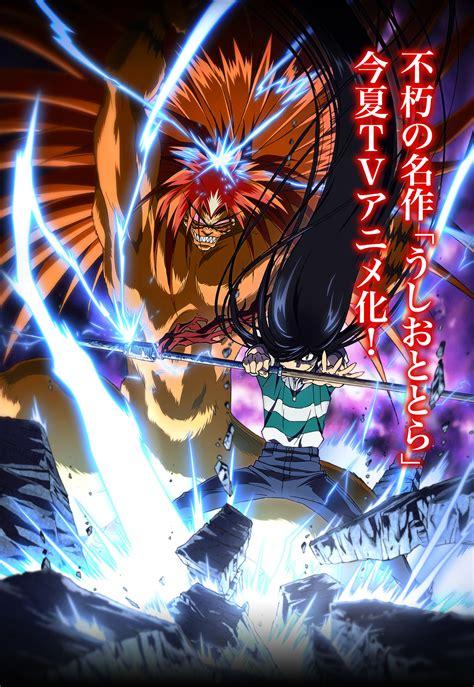 anime ushio to tora el anime de ushio to tora tiene fecha de estreno imagen y