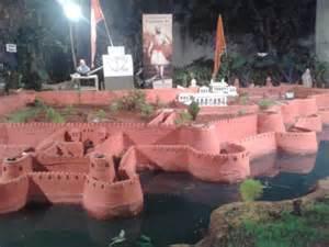 Photo courtesy manish jayant naik the fort opposite ram mandir