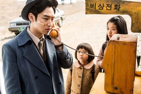 film action korea the phantom detective tayang di lee je hoon s new film to open may 4 koogle tv
