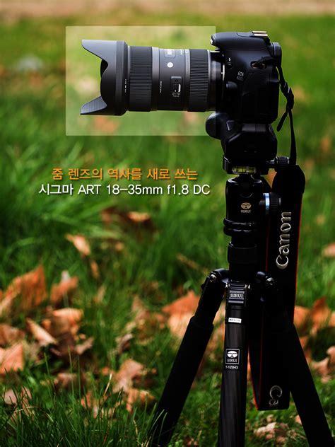 Lensa Sapu Jagat Sigma inilah hasil foto dari sigma 18 35mm f 1 8 dc hsm jagat review