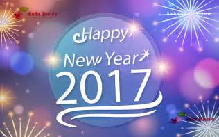 happy new year 2017 messages pictures quotes shayari hd wallpaper
