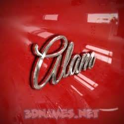 alam name wallpaper 12 3d name wallpaper images for the name of alam