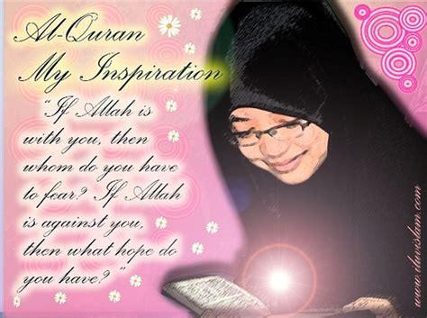 islam itu indah koleksi gambar mutiara kata