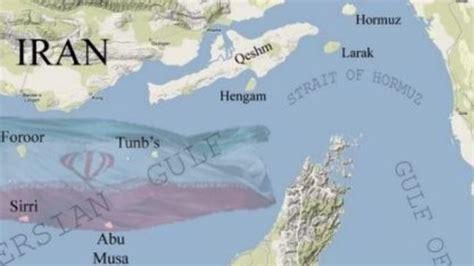 map of uae and iran presstv iran ready to resolve islands dispute