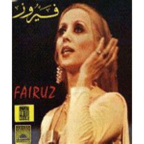 Daster Arab Daster Turki By Fairuz fairouz fairuz mp3 buy tracklist