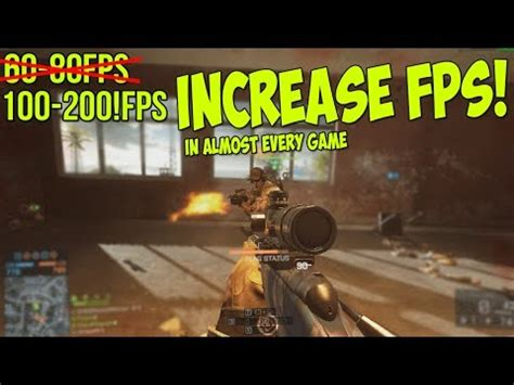increase frame rate in