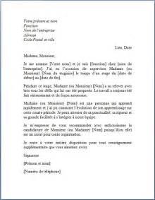 Exemple Lettre De Recommandation Pour Un Stage Lettre De Recommandation Pour Un Stagiaire 187 Lettre De Recommandation