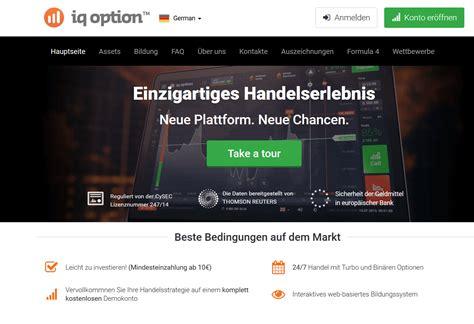 iq option tutorial deutsch binare option konto ab 1043 ridgeview therhipova s blog