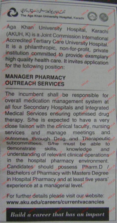 sle resume health unit clerk essay about national