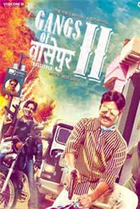 mediafire  pakistan gangs  wasseypur   hindi