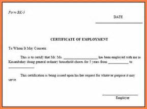 Employment Separation Certificate Template 5 Employment Separation Certificate Sample Fax Cover Sheet
