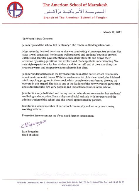 Recommendation Letter Sle National Honor Society National Honor Society Recommendation Letter
