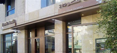 bank auda bank audi branches faris faris architects