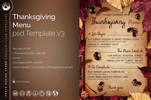 thanksgiving menu template psd design for photoshop v 3