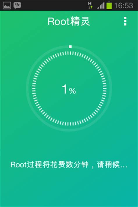 root genius apk root tanpa pc android apk mod