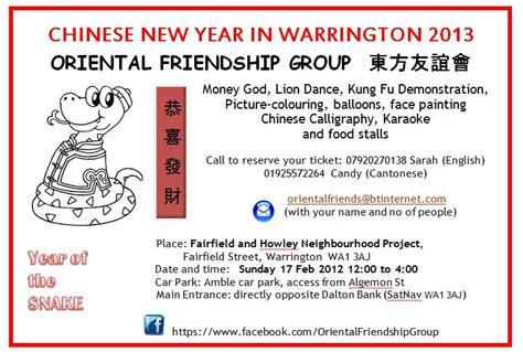 new year notice warrington community calendar local what s on