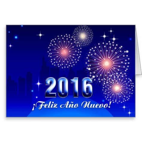 imagenes feliz año nuevo 2016 im 225 genes de feliz a 241 o nuevo 2016 para compartir im 225 genes