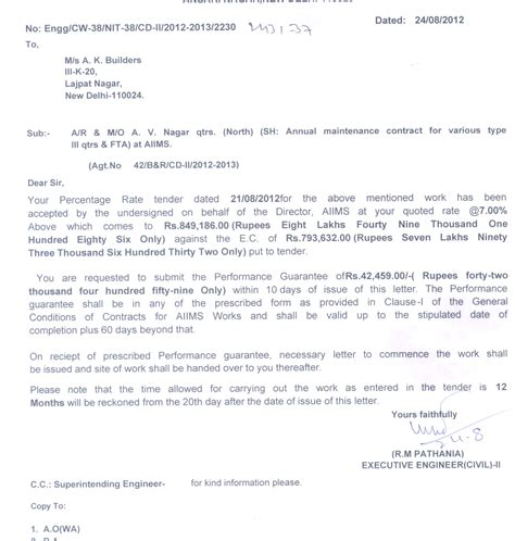 Annual Maintenance Contract Sle Letter Tender Notices