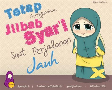 tutorial jilbab syar i kartun 14 best images about hijab syari on pinterest allah