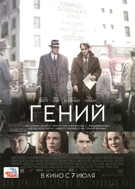 film online logan watch logan movie online 720p blinginter