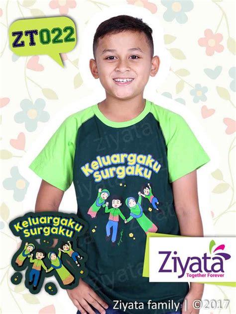 Kaos Ulang Tahun 3 Pcs Ayah Ibu Anak baju kaos seragam ayah ibu anak grosir ziyata family zt022