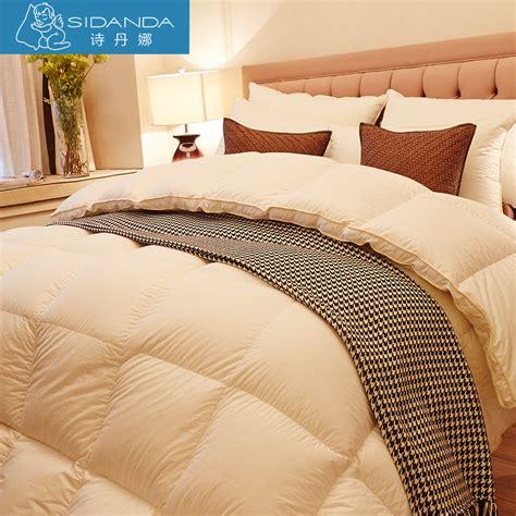 eiderdown comforter online get cheap eiderdown duvet aliexpress com alibaba