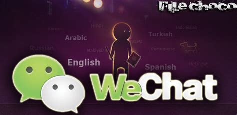 wechat hacker apk we chat hack 2013 wechat hacks cheats tool 2013