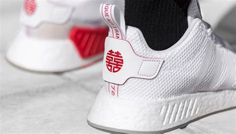 new year nmd for sale new year nmd for sale 28 images 25 best ideas about
