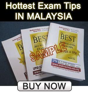 Buku Revised Primary By upsr pt3 spm tips andrew choo