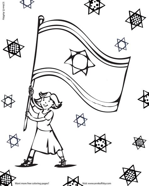 coloring pages for yom haatzmaut yom ha atzmaut israel independence day