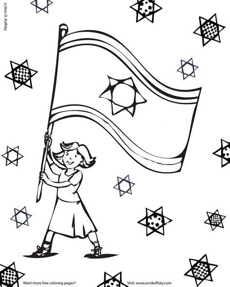 yom ha atzmaut israel independence day