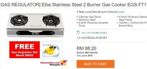 Oven Jenama Elba beli dapur memasak murah ecommerce in malaysia