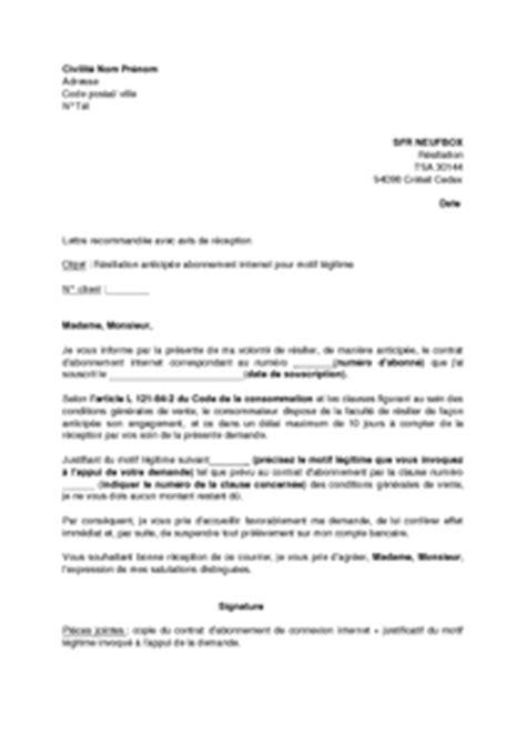 Lettre De Resiliation Free Cause Demenagement Mod 232 Le De Lettre De R 233 Siliation D Un Abonnement Sfr Neufbox Pour Motif L 233 Gitime