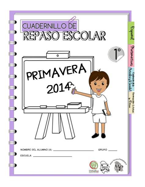 quinto de primaria cuaderno de trabajo geografia 2015 2016 cuadernillo repaso primer grado