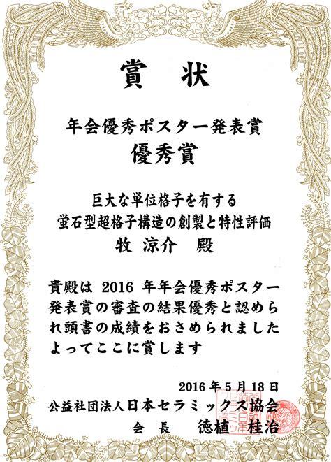 Suzuki Lab 鈴木義和 Yoshikazu Suzuki Laboratory