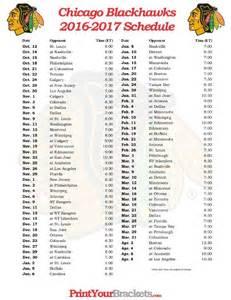 Blackhawks Schedule Calendar Printable Chicago Blackhawks Hockey Schedule 2016 2017