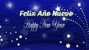 feliz ano nuevo happy new year gangsters out happy new year feliz a 241 o nuevo