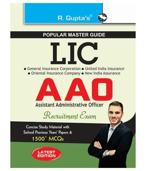 best book for lic aao lic aao guide buy lic aao guide at low
