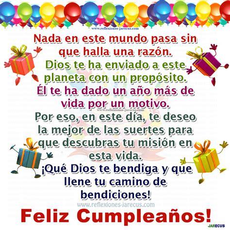 imagenes de feliz cumpleaños y que dios te bendiga feliz cumplea 241 os dios te bendiga reflexiones y lecturas