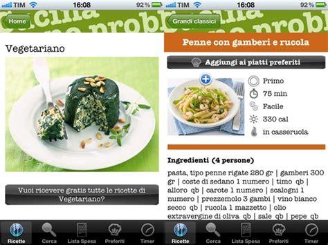 cucina no problem cucina no problem si aggiorna con in app purchase iphoner