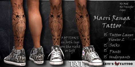 second life marketplace newwwwww leti s tattoo
