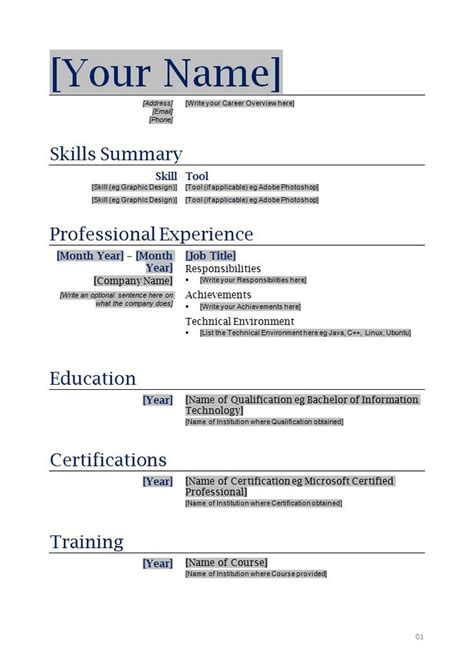 printable basic resume templates printable resume template learnhowtoloseweight net